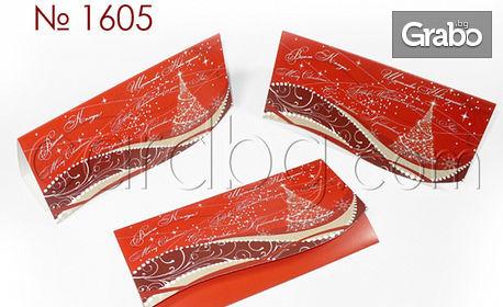5 броя коледни картички с пликове