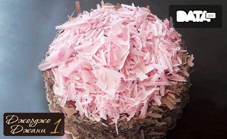 Ягодова торта с белгийски розов шоколад