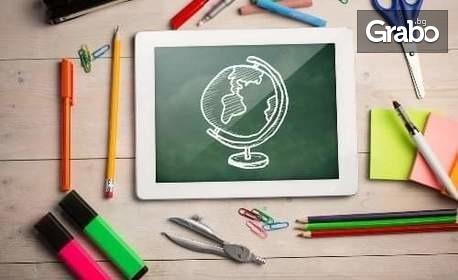 Подготвителен курс за национална външно оценяване по Български език и литература за 7 клас