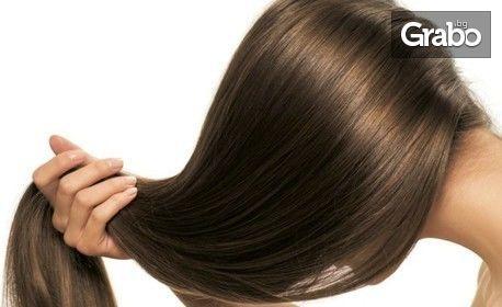 Кератинова терапия за трайно изправяне на коса с продукти Alfaparf Milano