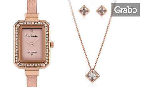 Комплект Pierre Cardin с часовник, колие и чифт обеци