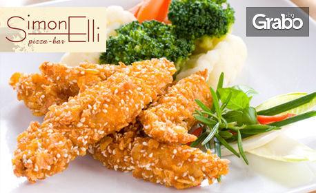 Пица Бенджи или бирено мезе - сусамени пилешки филенца, пилешки крилца, пържени картофки и сос