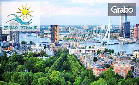 Екскурзия до Будапеща, Прага, Амстердам, Брюксел, Люксембург, Страсбург, Мюнхен и Залцбург! 8 нощувки със закуски, плюс транспорт