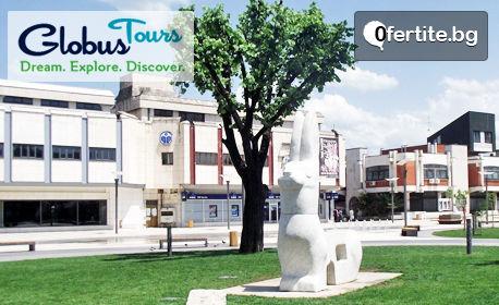 Предколеден шопинг в Сърбия! Еднодневна екскурзия до Пирот