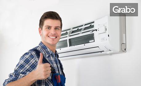 Почистване и профилактика на климатик