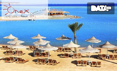 Last Minute за екскурзия до Египет! 6 нощувки All Inclusive в Хургада и 1 нощувка със закуска и вечеря в Кайро, плюс самолетен транспорт