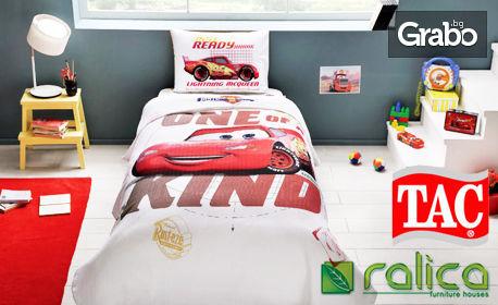 Детско олекотено покривало TAÇ за единично легло - в десен по избор
