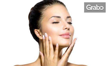 Терапия BB Glow - за сияйно лице с равномерен тен