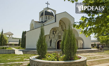 Еднодневна екскурзия до Рупите, село Златолист и Мелник през Септември и Октомври
