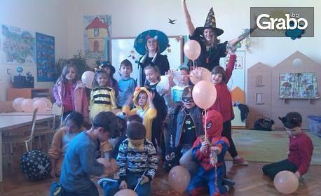 90 минути забавление с аниматор на адрес на клиента! Маскен бал с костюми и аксесоари за до 12 деца