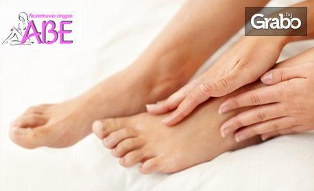 Физиотерапевтична процедура против изпотяване в зоните на ходилата или дланите