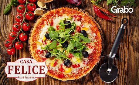 Вкусно хапване за вкъщи! Салата, голяма или фамилна пица, по избор