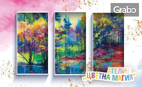 """Рисуване стъпка по стъпка на триптих """"Есента в гората"""", плюс напитка - на 22 Октомври"""