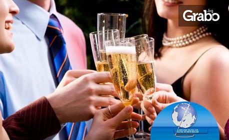 Нова година в Кушадасъ! 4 нощувки All Inclusive в Pine Bay Holiday Resort 5*, плюс транспорт