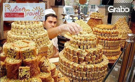 На шопинг в Одрин и Лозенград! Еднодневна екскурзия на 7 Март