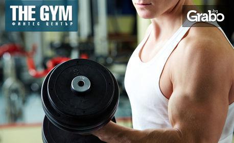 4 фитнес тренировки без или със хранителен режим, тренировъчна програма или инструктор