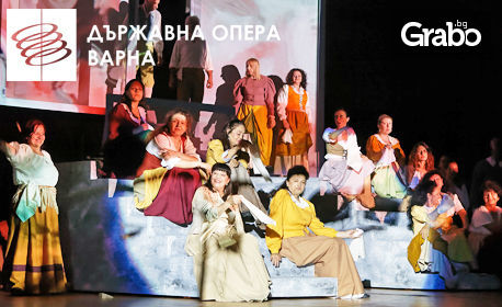 """Мюзикълът """"Зоро"""" на 22 Март"""