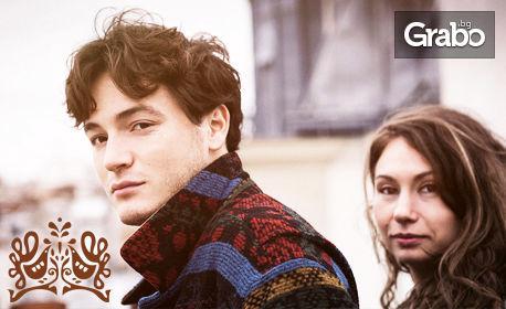 "Класиката среща джаза! Концертът ""Autour de Bach"" на Василена Серафимова и Том Енко - на 20 Май"