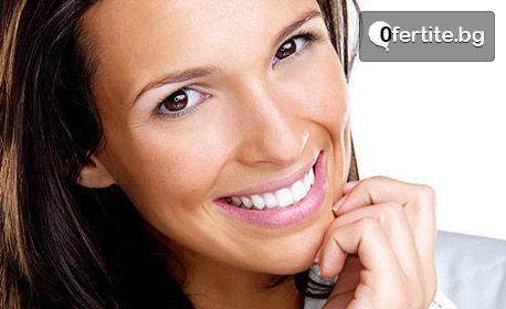 Дентален преглед, почистване на зъбен камък, избелване с LED лампа и реминерализираща терапия