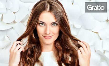 За възстановена и блестяща коса! Терапия, плюс подстригване и оформяне със сешоар