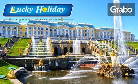 Юнска екскурзия до Русия, Естония, Швеция и Финландия! 11 нощувки с 6 закуски и 6 вечери, плюс самолетен транспорт и круиз