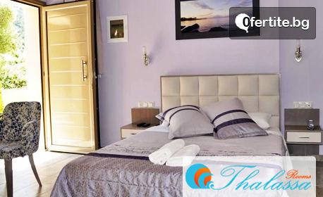През Юни на остров Тасос! 3 или 5 нощувки за до четирима - на 70м от плажа