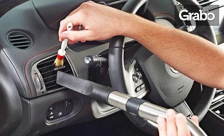 Цялостно детайлно почистване на интериор на автомобил - на адрес на клиента