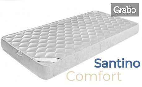 Двулицев матрак Santino Comfort в размер по избор, с безплатна доставка, плюс подарък - възглавница