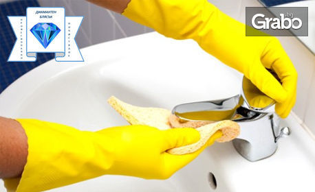 Почистване на фурна или баня