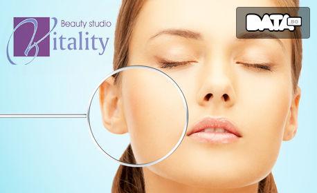 BB Glow терапия за лице, плюс LED маска на лице и шия