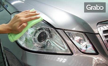 Полиране на 2 фара на автомобил - на адрес на клиента