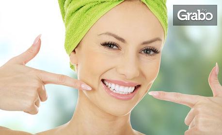 Почистване на зъбен камък с ултразвук, плюс полиране със сода, обстоен преглед и съвети за орална хигиена