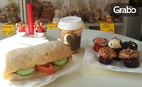Сандвич по избор, 6 мини мъфина и кафе еспресо