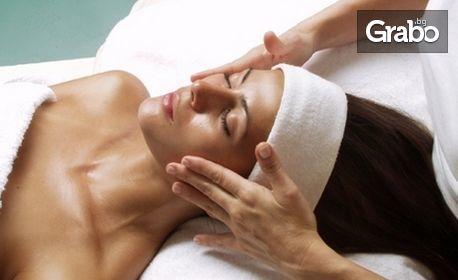 Лифтинг масаж на лице, шия и деколте, плюс пилинг и RF лифтинг