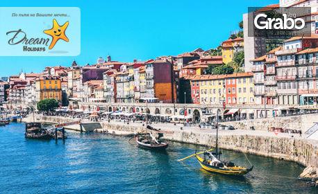 изображение за оферта Посети Лисабон, Порто, Фатима, Кабу да Рока и Обидош! 7 нощувки със закуски и 1 вечеря, плюс самолетен транспорт и туристически програми, от Дрийм Холидейс