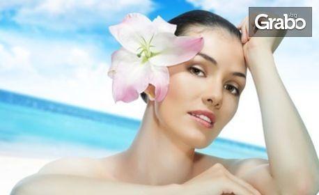 1 процедура LPG на лице и брадичка