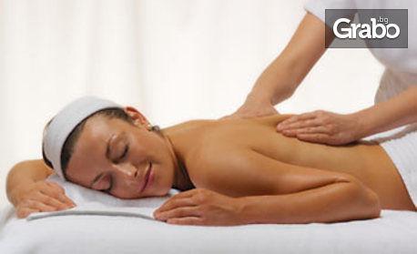 Балийски масаж на цяло тяло, антицелулитен масаж, или подмладяваща терапия за лице и тяло