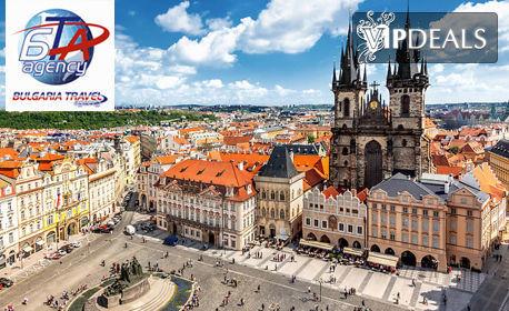 Май до Будапеща, Прага, Братислава! 3 нощувки със закуски и транспорт, с възможност за Дрезден и пражкия бирфест