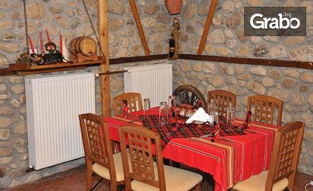 Почивка в Мелник! Нощувка със закуска и вечеря за двама, с възможност за дегустация на вино