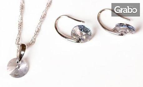 Колие и обеци Swarovski® Rivoli с австрийски кристали в цвят по избор
