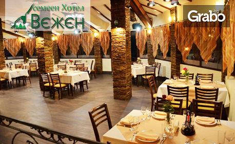 Коледа в Тетевенския Балкан! 2 или 3 нощувки със закуски и вечери, в с. Рибарица