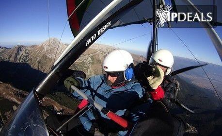 Полет с мотоделтапланер край Перник, с възможност за пилотиране