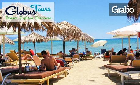 Слънчев уикенд в Гърция! Виж Кавала, Неа Перамос и Неа Ираклица - с нощувка, закуска и транспорт