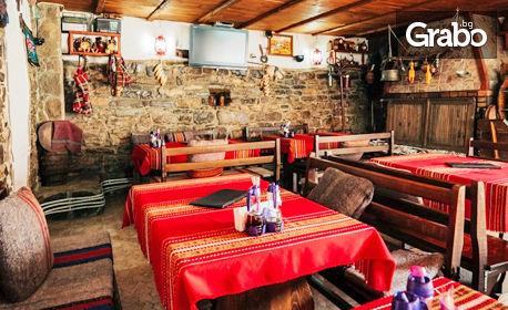 За Великден край Троян! 3 нощувки със закуски и вечери - едната празнична, плюс релакс зона, в с. Чифлик