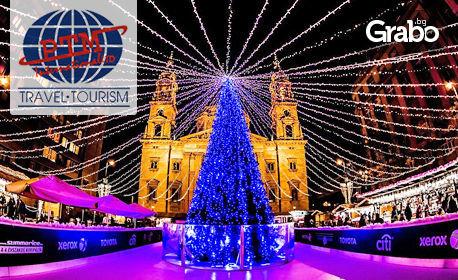 Посети предколедна Будапеща! 3 нощувки със закуски, самолетен билет и възможност за SPA