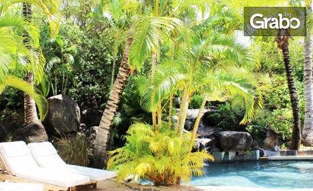 Екзотично пътешествие до остров Мавриций! 7 нощувки на база All Inclusive, плюс самолетен билет