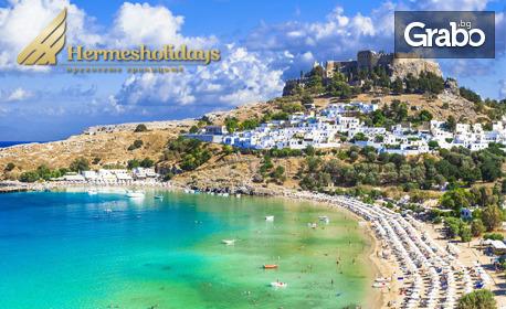 Лятна екскурзия до остров Родос! 3 нощувки със закуски, плюс самолетен транспорт