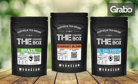 Прясно изпечено кафе - на зърна или смляно, сорт по избор