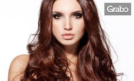 Боядисване на коса с арганова боя, плюс терапия за запазване на цвета и прическа със сешоар