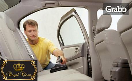 Чист автомобил! Безпрахово тупане, пране и изсушаване на тапицерия или почистване на кожен салон - на адрес на клиента